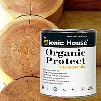 "Антисептик для дерева на льняном масле ""ORGANIC PROTECT OIL"" (2,8 л) Bionic-House (Бионик Хаус)"