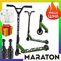 Трюковый Самокат Maraton Extreme черный с пегами, Полиуретан Самокат для трюков. колеса PU 100мм