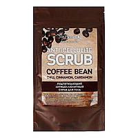Скраб для тела подтягивающий и антицеллюлитный на основе кофе Top Beauty Scrub Coffee 200 г