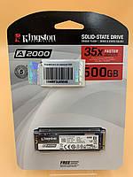 SSD накопитель KINGSTON A2000 M.2 500GB NVMe (SA2000M8/500G)