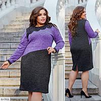 """Великолепное женское платье, ткань """"Ангора"""" 52, 54, 56 размер 52"""