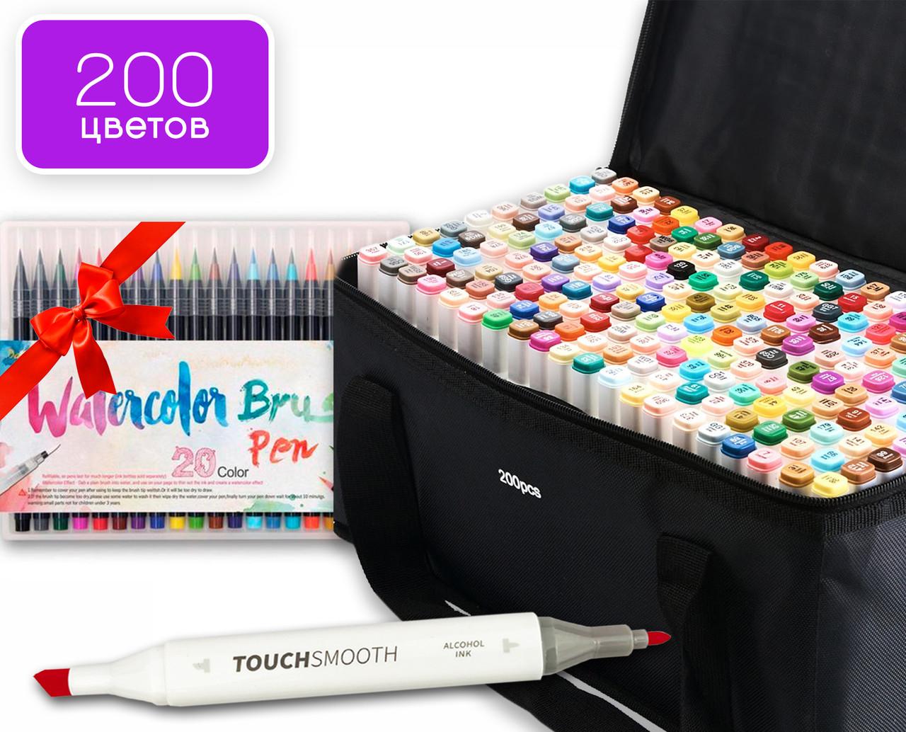 Великий набір професійних маркерів 200 штук Touch Smooth на спиртовій основі + акварельних маркерів 20 шт