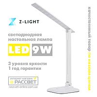 Настольная светодиодная лампа ZL 50102 9W 30LED 4000K белая нейтральная (для школьника)