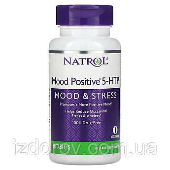 Natrol, Mood Positive 5-HTP, 5-гідроксітріптофан для нервової системи, 50 таблеток