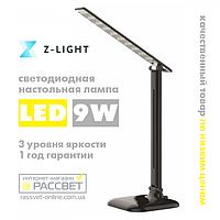 Настольная светодиодная лампа ZL 50101 9W 30LED 4000K черная нейтральная (для школьника)