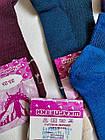 Носки женские вставка сеточка хлопок стрейч Украина р.23-25.От 10 пар по 6,50грн, фото 4