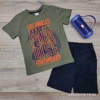 Дитячий трикотажний костюм для хлопчика Paradis розмір 5-8 років, колір уточнюйте при замовленні, фото 1