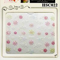 3D Наклейки для Ногтей Слайдер Дизайн HSC022 Цветы Белые, Розовые, Зеленые, Декор Ногтей, Маникюр