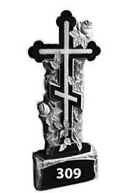 Замовити хрест з граніту на могилу №309