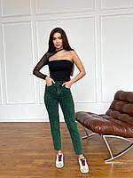 Джинсы женские зелёные. Джинсы женские мом, джинсы женские слоучи, джинсы женские Турция