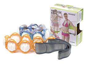 Массажер-лента Massage Rope роликовый | Ленточный ручной массажер