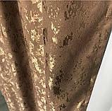 Готовые мраморные шторы Комплект штор з подхватами Шторы под мрамор Шторы 200х270 Цвет Коричневый, фото 6