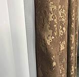 Готовые мраморные шторы Комплект штор з подхватами Шторы под мрамор Шторы 200х270 Цвет Коричневый, фото 7
