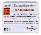 Шприц инсулиновый 1 мл U-100 SFM игла 29G интегрированная 10шт, фото 3