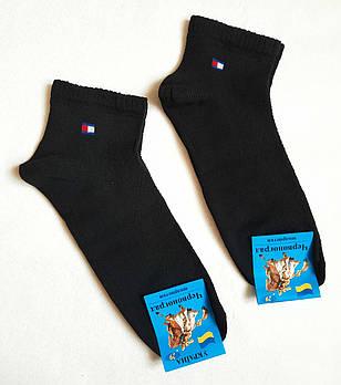 Носки мужские вставка сеточка р.29 чёрные хлопок стрейч Украина. От 10 пар по 6,50грн.