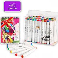 Маркеры на спиртовой основе для рисования Touch Smooth 40 цветов для художников + Альбом для скетчинга А5 20 л