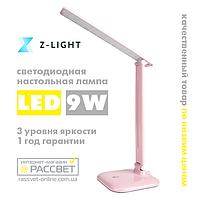 Настольная светодиодная лампа ZL 50103 9W 30LED 4000K розовая (для школьника)