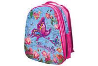 Рюкзак шкільний каркасний Kidis Butterfly 7926, 39*30*18 см