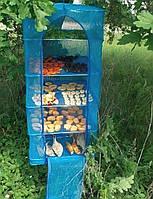 Сетка для сушки овощей, фруктов, ягод, рыбы на 5 полки Синяя 50х50х66 см | сітка для сушки риби, фруктів (TI)