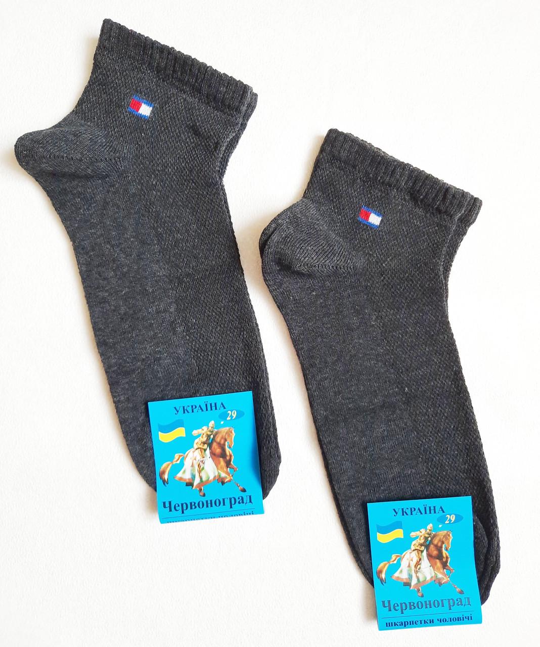 Носки мужские вставка сеточка р.29 тёмно-серые хлопок стрейч Украина. От 10 пар по 6,50грн.