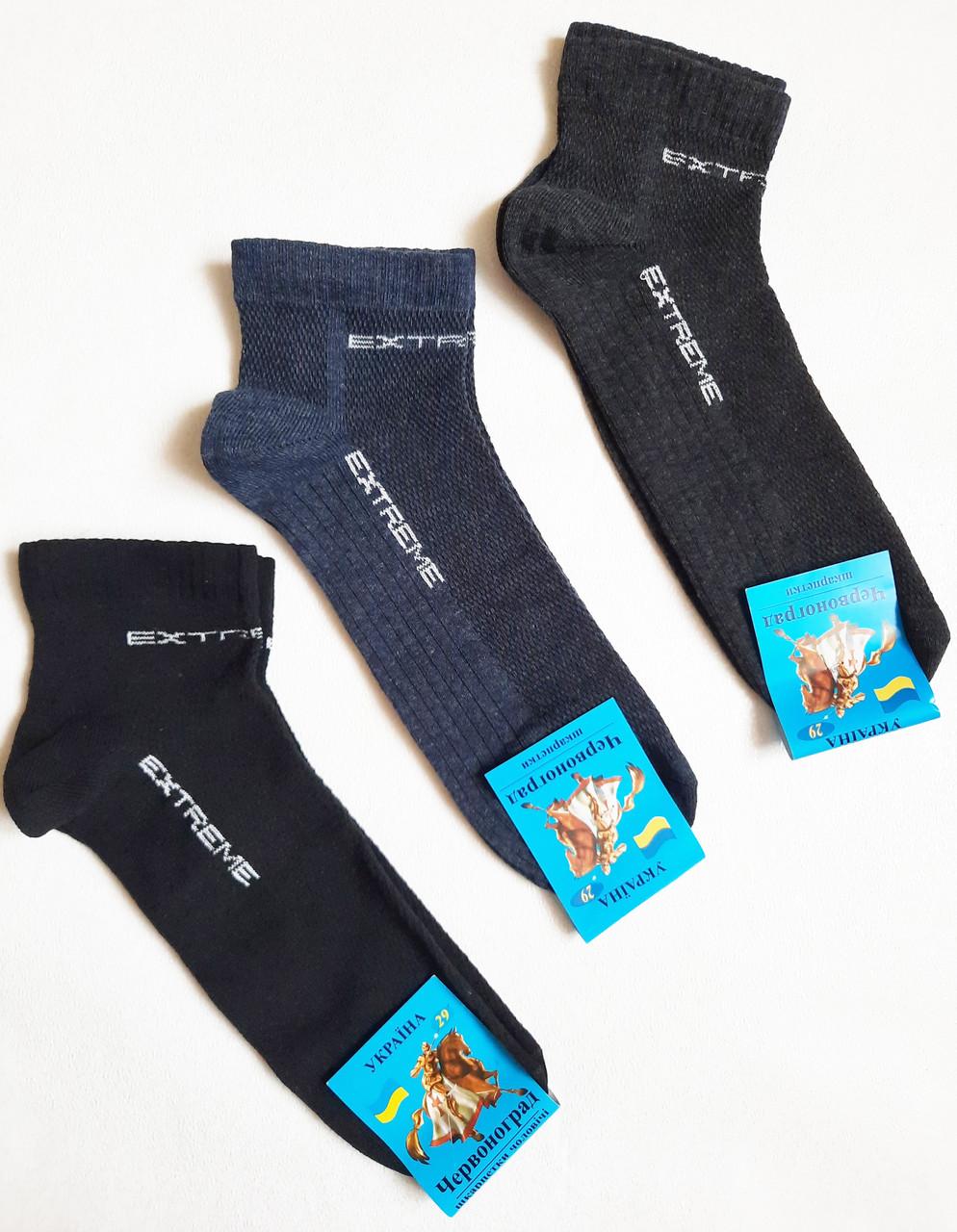 Шкарпетки чоловічі вставка сіточка р. 27 бавовна стрейч Україна. Від 10 пар по 6,50 грн.