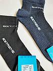 Шкарпетки чоловічі вставка сіточка р. 27 бавовна стрейч Україна. Від 10 пар по 6,50 грн., фото 2