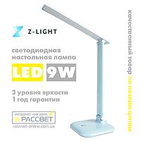 Настольная светодиодная лампа ZL 50104 9W 30LED 4000K голубая (для школьника)