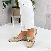 Чорні замшеві туфлі лофери