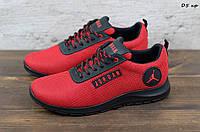 Мужские текстильные кроссовки Красные Jordan, фото 1