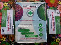 Рятівник троянд Спасатель Роз  3мл инсектицид + фунгицид 11мл с прилипателем и стимулятором роста препарат