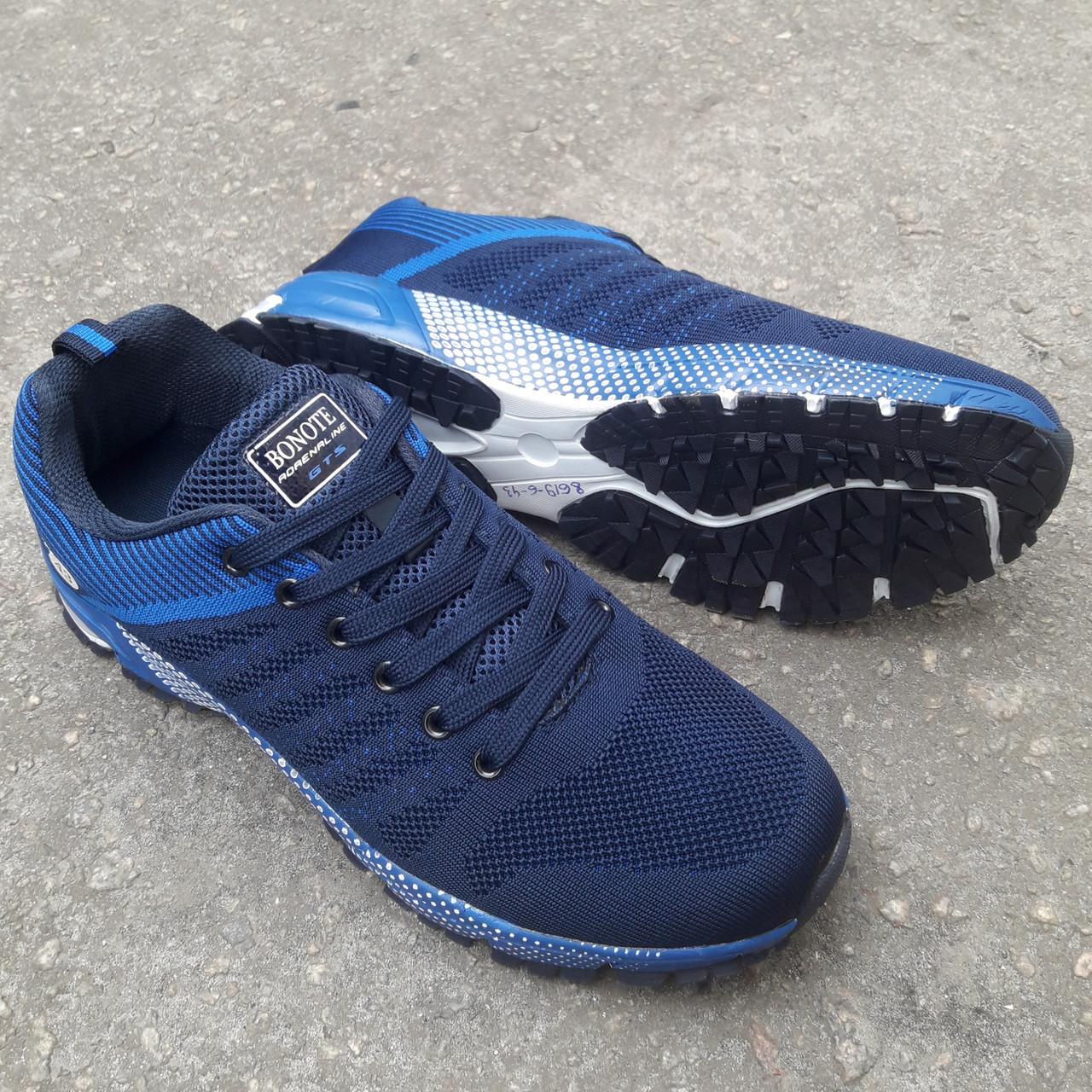 Кроссовки Bonote р.44 текстиль тёмно-синие