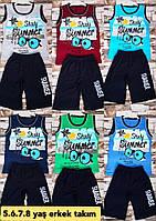"""Детский костюм майка+шорты """"SUMMER"""" для мальчика 5-8 лет,цвет уточняйте при заказе"""