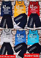 """Детский костюм майка+шорты """"VISION"""" для мальчика 5-8 лет,цвет уточняйте при заказе"""