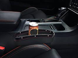 Органайзер - бардачок автомобільний між сидіннями (АО-210)