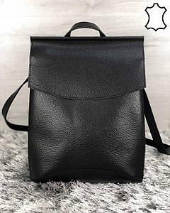 Шкіряна сумка рюкзак молодіжний чорного кольору