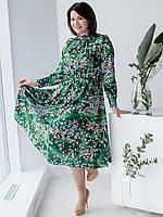 Нарядное зеленое платье  длина миди размер 52