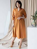 Однотонное платье в деловом стиле цвета карамели размер 52-54
