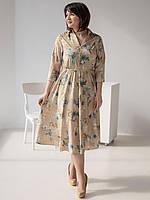 Женское платье в деловом стиле 50, 52, 54