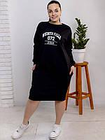 Черное спортивное платье больших размеров 50, 52