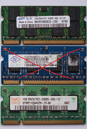 Оперативная память для ноутбука DDR2 SO-DIMM 1GB, (667MHz, PC2-5300s, Samsung, Hynix,Nanya) БУ