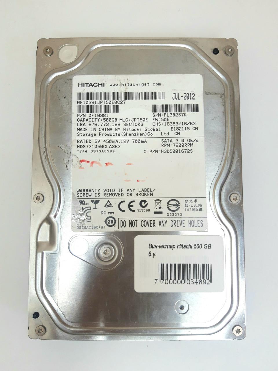 Вінчестер Hitachi 500 GB б.у.