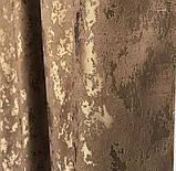 Комплект мармурових штор Готові мармурові штори Штори з підхватами Штори 200х270 Колір Коричневий, фото 6