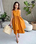 Стильне плаття літнє з подвійною спідницею, фото 2