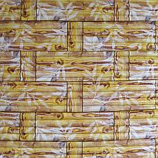 Самоклеющаяся декоративная 3D панель бамбуковая кладка желтая 700x700x8.5мм