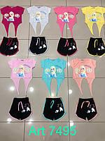 """Подростковый костюм топ+шорты """"FROZEN"""" для девочки 9-12 лет,цвет уточняйте при заказе"""