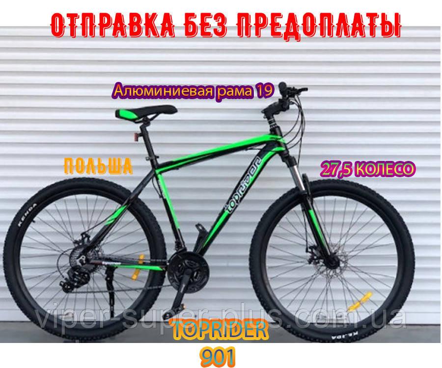 """⭐✅ Алюмінієвий Велосипед TopRider 27,5 ДЮЙМІВ """"901"""" ЧОРНО-САЛАТОВИЙ БЕЗКОШТОВНА ДОСТАВКА!"""