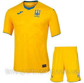 Детская футбольная форма Сборной Украины 2020-2021 Желтая (ФУТБОЛКА+ШОРТЫ)