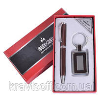 Подарочный набор Moongrass Ручка/Брелок №AL-610