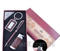 Подарочный набор брелок,ручка,зажигалка №AL-010