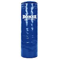 Груша боксерська ПВХ Еліт 1*0,33 м